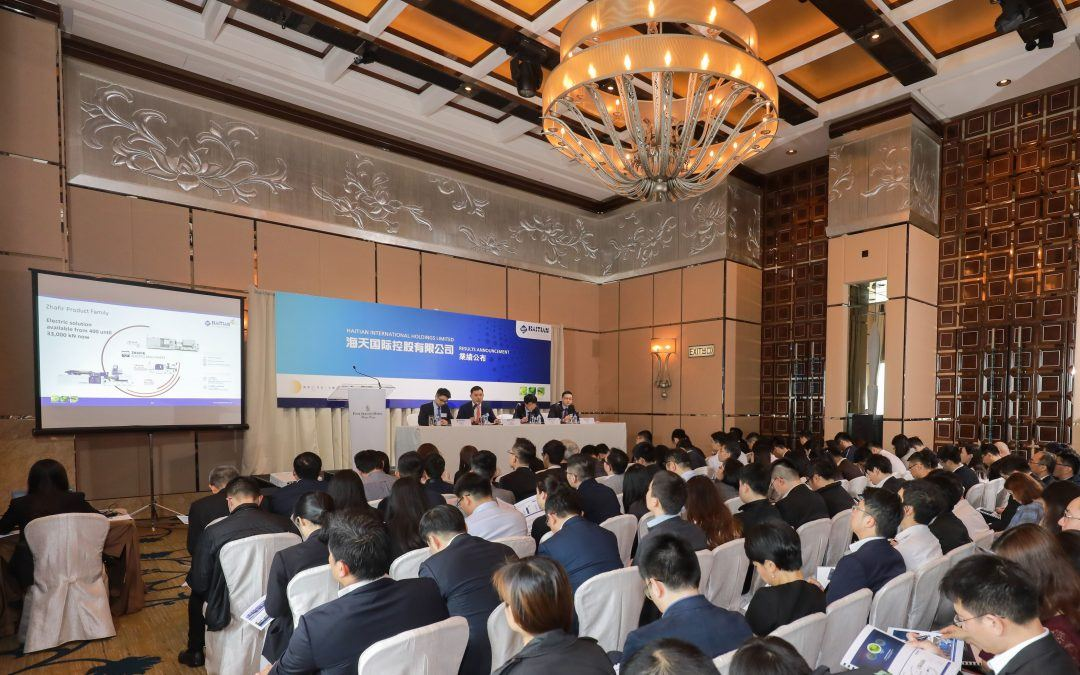 海天国际公布2018年业绩: 持续增长及拓展