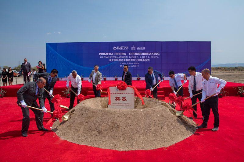 海天国际持续推进全球化战略——墨西哥新工厂举行奠基仪式