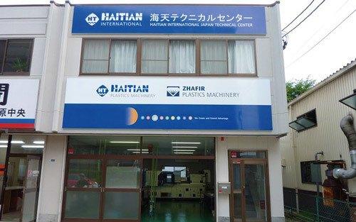Haitian International Japan