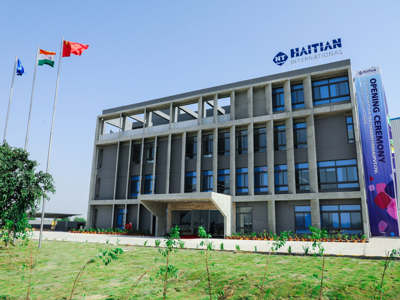 haitian-international-choose-your-region-india-01