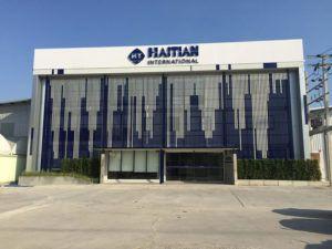 Home Haitian International